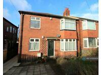 2 bedroom flat in Fenham, Newcastle Upon Tyne, NE5 (2 bed) (#930478)