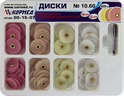 Dental Polishing Discs Metal Bush Mandrel Universal Kit 100 Pcs. Cormed