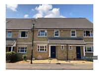 3 bedroom house in Marshall Square, Southampton, SO15 (3 bed)