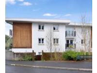 2 bedroom flat in Berkshire Close, Ogwell, Newton Abbot, TQ12 (2 bed)