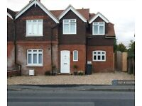4 bedroom house in Pirbright Cottages, Guildford, GU3 (4 bed) (#1202795)