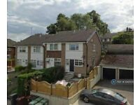 2 bedroom house in Woodview Close, Horsforth, LS18 (2 bed) (#1242500)