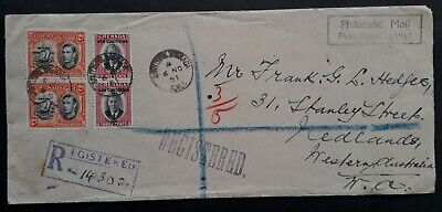 RARE 1951 Grenada Registered Cover ties 4 stamps to Perth Australia