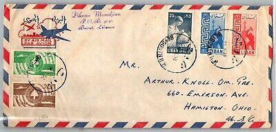GP GOLDPATH: LEBANON COVER 1958 AIR MAIL _CV687_P12