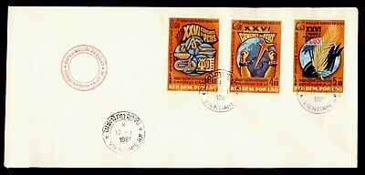DR WHO 1981 LAOS FDC PCUS CONGRESS COMBO  g20514