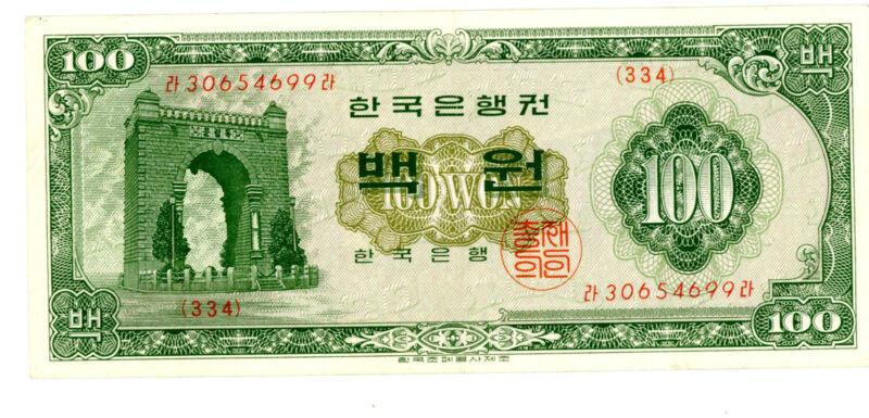 South korea … P-35d … 100 Won … 1965 … *XF++*