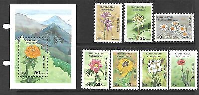 KYRGYSTAN Sc 33-40 + 39b NH ISSUE of 1994 Flowers - S/S + Strip of 7