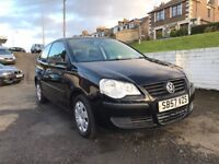Volkswagen Polo 1.2 E 3dr*FREE MOT FOR LIFE*TIMING CHAIN*JUST SERVICED*12 Months MOT Included*