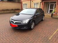 Vauxhall Astra H Coupe