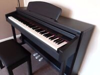 Axus D2 Digital Piano with Bench (Rosewood)