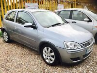 ★★ WEEKEND PRICE OFFERS ★2005 VAUXHALL CORSA 1.2 PETROL ★MOT JUN 2017★ SERVICE HISTORY ★KWIKI AUTOS★