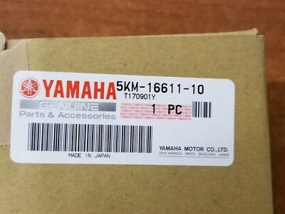 04-08 Yamaha Grizzly Rhino 660 Clutch Housing Comp Assembly 5KM-16611-10-00 OEM