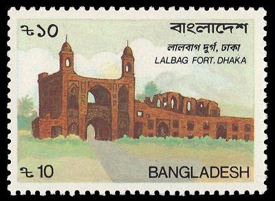 BANGLADESH 311 (SG306) - Lalbag Fort, Dhaka (pf7760)