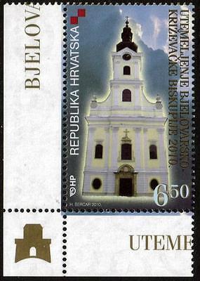 CROATIA 2010 MNH DIOCESE OF BJELOVAR-KRIZEVCI
