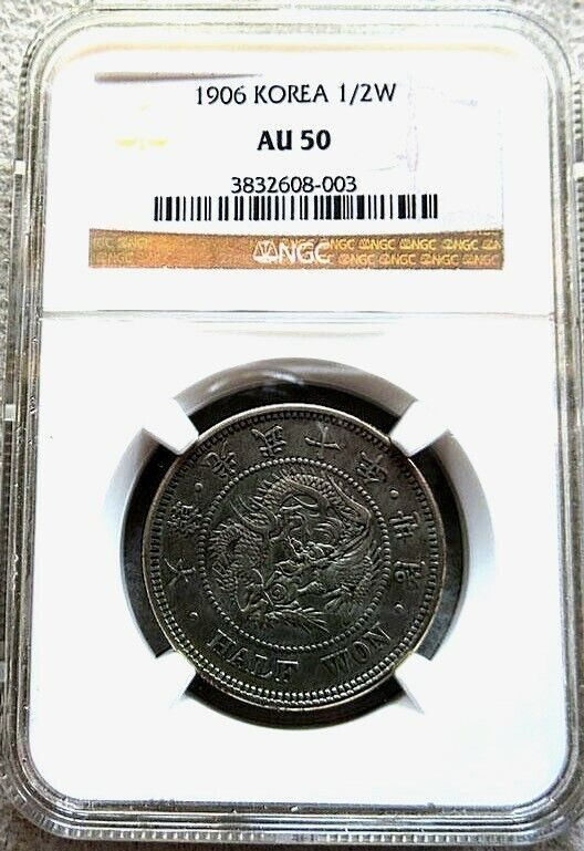 1906 SILVER KOREA JAPANESE PROTECTORATE 1/2 WON COIN NGC ABOUT UNC 50