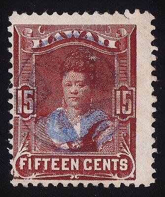 Hawaii Sc  41 1882 15C Kapiolani W  A Socked On The Nose Koloa Star Cancel