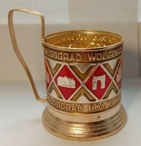 Aluminum Tea Glass Holder Volgograd USSR Enamel