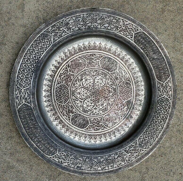ANTIQUE PLATTER PERSIAN QAJAR TINNED BRONZE EARLY 19THC. 21 INCH