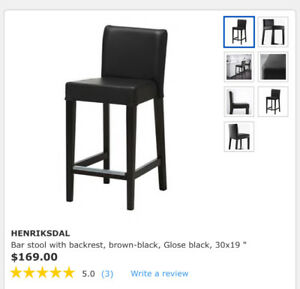 IKEA HENRIKSDAL leather bar stool BRAND NEW UNBOXED