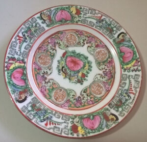 Vintage Rose Medallion Canton Famille Plate Hand Painted