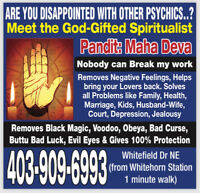 PSYCHIC MEDIUM ASTROLOGER PANDIT LOVE BRING BACK specialist