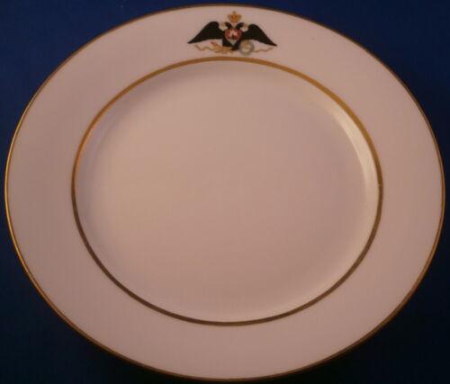 Antique St. Petersburg Imperial Russian Porcelain Plate Porzellan Teller Russia
