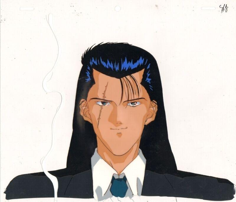 Anime Cel Yu Yu Hakusho #167