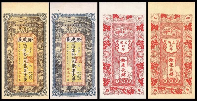 !COPY! 2 CHINA HUNAN PROVENCE YI CHING CHAN BANK 2 STRING BANKNOTES !NOT REAL!