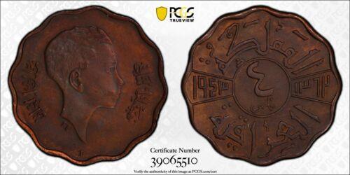 AH 1362 1943-I Iraq 4 Fils PCGS UNC Details Lot#G002 Scarce Type!