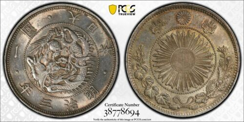 1870 Japan Yen M3 Type 1 UNC PCGS, Beautiful Coin!