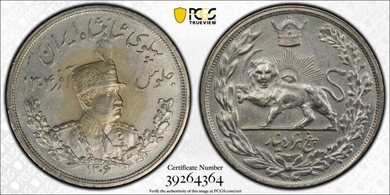 SH1306(1927)L 5000 Dinars Silver Coin KM-1101 Lustrous PCGS AU Details