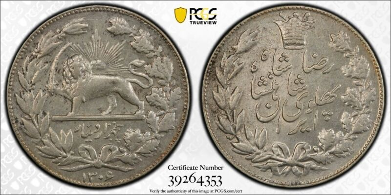 SH1306(1927) 5000 Dinars Silver Coin KM-1101 Lustrous PCGS AU