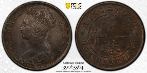 1901-H Hong Kong 1 Cent PCGS MS63 Brown Lot#G054 Choice UNC!