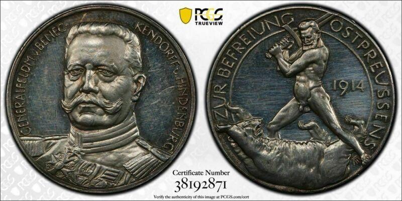 1914 Germany Hindenburg Prussia Silver Medal PCGS MS61 Lot#G945 Zetzmann 4030