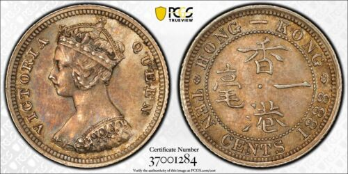 1888 Hong Kong 10 Cents AU58 PCGS Toned & Great Eye Appeal - XBEH
