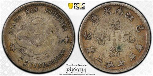 1899 10 CASH PCGS VF 20 CHINA KIANGNAN LM 227