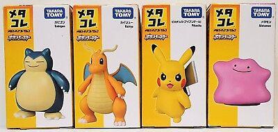 Metacolle Pokemon Lot of 4 Pikachu Snorlax Charizard Ditto Takara tomy