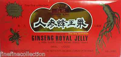 Ginseng Royal Jelly Extract Extra Strength Energy Endurance 1 Box 2000Mg