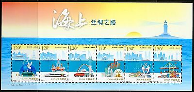 CHINA PRC 2016 MARITIME SILK ROAD  SOUVENIR SHEET MINT NH