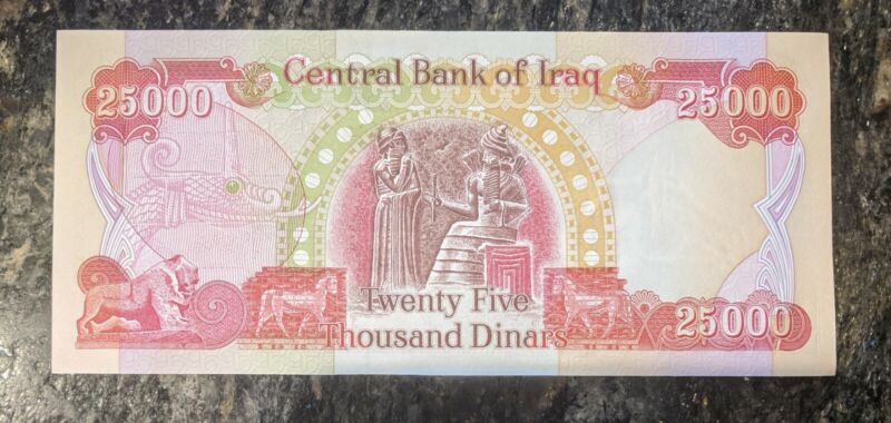 1 X 25000 NEW IRAQI DINAR UNCIRCULATED BANKNOTES - 25000 IQD CURRENCY VERIFIED