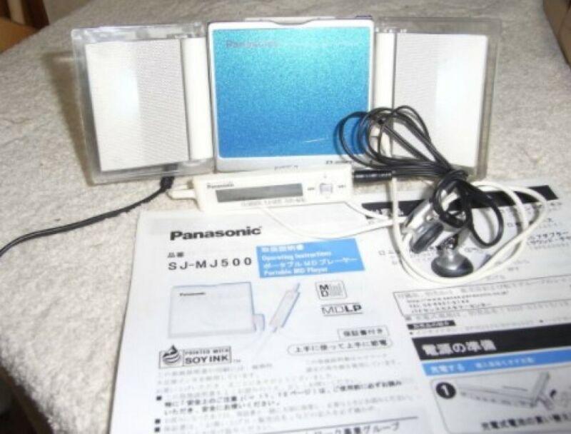 Panasonic SJ-MJ500 w/ Speaker/battery charger MiniDisc MD player *Works* vz11