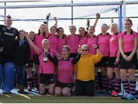 Would you like to play for a Bristol based ladies hockey team?