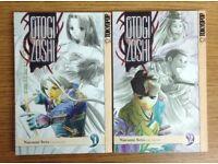 OTOGI ZOSHI Volumes 1 And 2