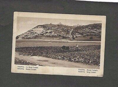 PALESTINE (1929) POSTCARD  - HAIFFA - CORNER CREASE