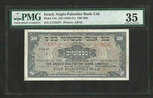 ISRAEL ANGLO PALESTINE 1948  500 MILS PMG 35 VERY FINE