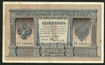 RUSSIA 1 RUBLE 1898 SIGN. SHIPOV & OVCHINNIKOV LONG S/N EE 109204 VF+