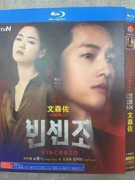 2021 Korean Drama Vincenzo Blu-Ray 1-20 Disc English Subtitle