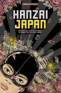 Very Good, Hanzai Japan, Haikasoru, Book