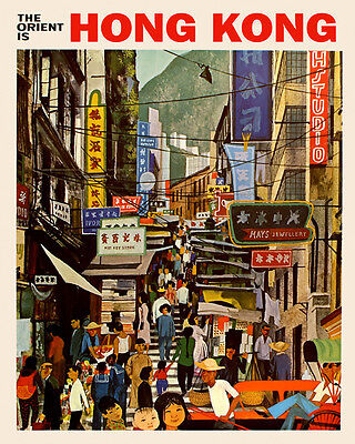 Visit The Orient Is Hong Kong China Travel Tourism 16X20 Vintage Poster Free S H