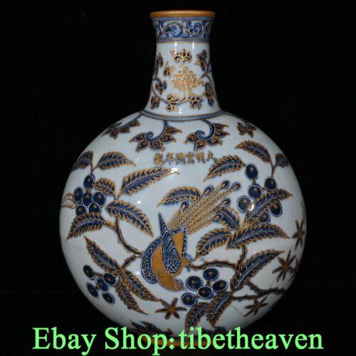 "12.4"" Xuande Old Chinese Blue White Porcelain Gilt Dynasty Palace Flower Vase JL"